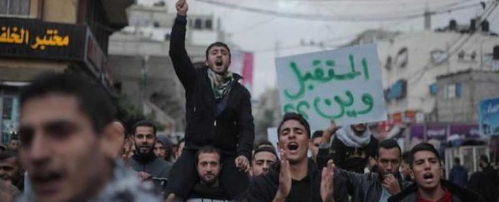 """""""بدنا نعيش"""": الإضراب الشامل والعصيان المدني سيتواصل حتى يوم غد"""