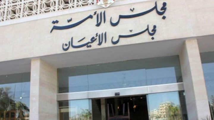 الأردن: رفض إعفاء أبناء غزة من تصاريح العمل