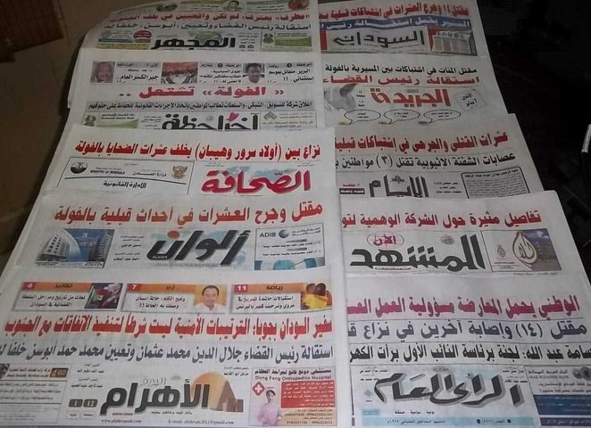 مصر.. حجب أنشطة صحيفة 6 أشهر بسبب أخبار ملفّقة