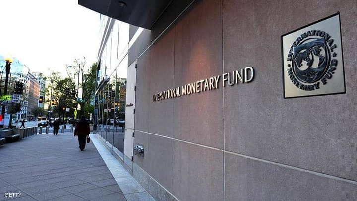 """النقد الدولي يتوقع نموا """"قويا"""" للاقتصاد الأميركي"""