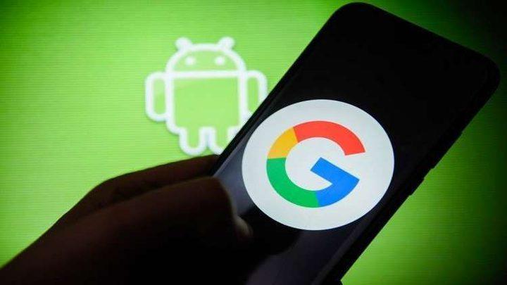 """""""غوغل"""" توقف تطبيقها """"الذكي"""" عن العمل في غضون أيام"""