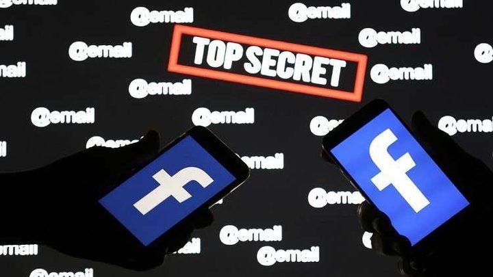 """فضيحة.. """"فيسبوك"""" يُعرّض مئات ملايين الحسابات للاختراق!"""