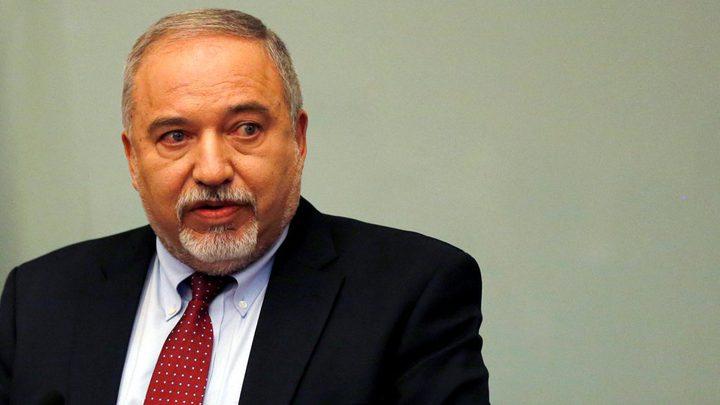 ليبرمان: الحكومة الإسرائيلية تواصل التخلي عن سكان غلاف غزة