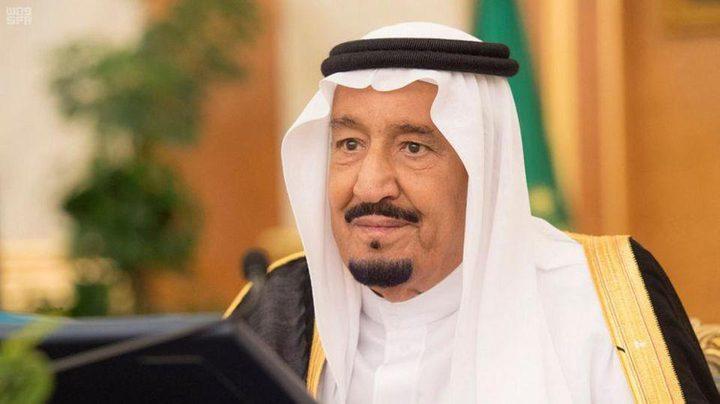 أوامر ملكية 1440 - تعيينات وإعفاءات جديدة في السعودية