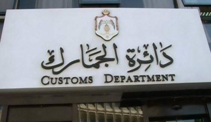 الأردن: احباط تهريب 25 كيلو ذهب قادمة من دبي