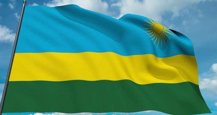 محكمة في رواندا دانت 15 شخصا بتهم تتعلق بالإرهاب
