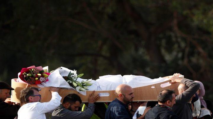 وفاة والدة أردني من ضحايا هجوم نيوزيلندا بعد مشاركتها في تشييعه