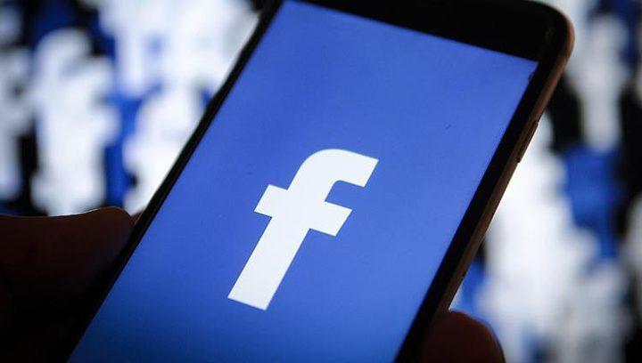 هل يتحول فيس بوك إلى موقع للعواجيز؟