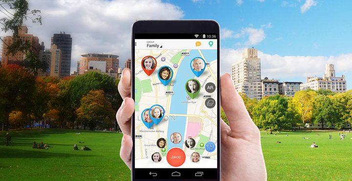 تطبيق لمراقبة الأطفال وتتبع موقعهم يسرب بيانات 238 ألف مستخدم