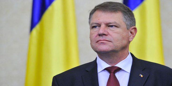 """رئيس رومانيا يعارض قرار نقل سفارة بلاده من """"تل ابيب"""" الى القدس"""