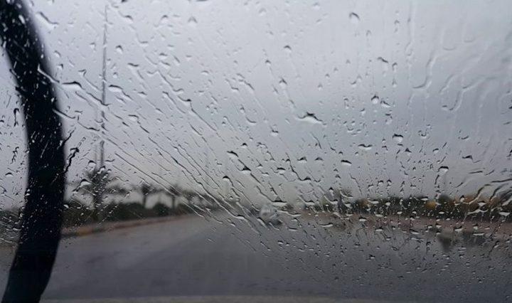 انخفاض على درجات الحرارة وفرصة لسقوط الأمطار
