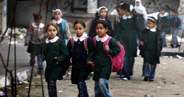 تعليق الدراسة بمدارس قطاع غزة غداً بسبب العدوان الاسرائيلي