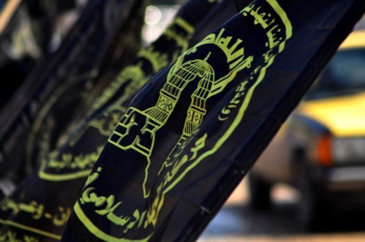الجهاد الإسلامي: نجاح الجهد المصري في وقف العدوان على غزة