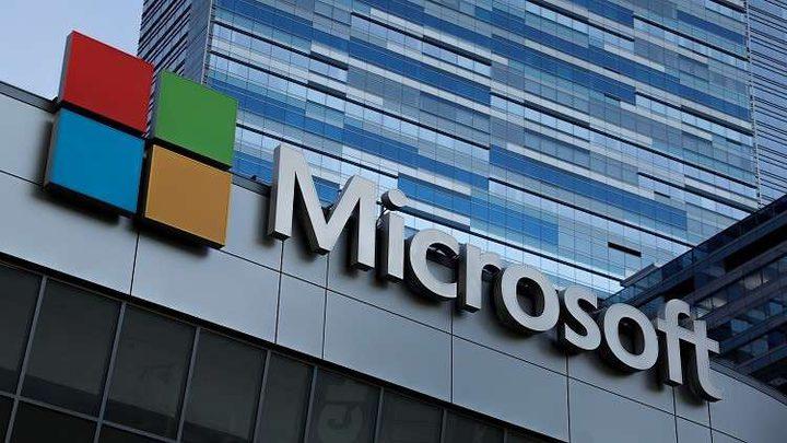 """""""مايكروسوفت"""" تحذر المستخدمين بعد تخليها عن """"ويندوز-7"""