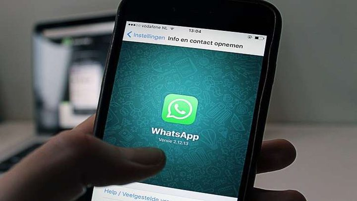 """تطبيق """"واتس آب"""" جديد يظهر لبعض مستخدمي آيفون!"""