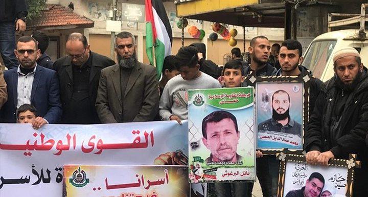 مسيرة تضامنية مع الأسرى وتنديداً بقرار ترامب في غزة