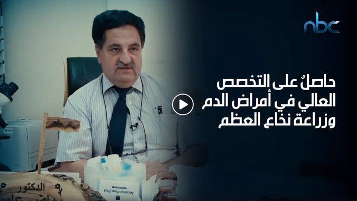 من هو د. رياض عامر مدير عام مستشفى النجاح الوطني الجامعي؟
