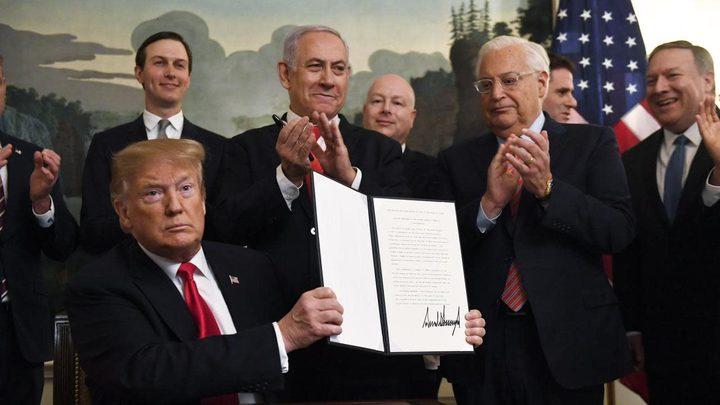 """ردود الأفعال المنددة بقرار الاعتراف"""" بسيادة إسرائيل"""" على الجولان"""