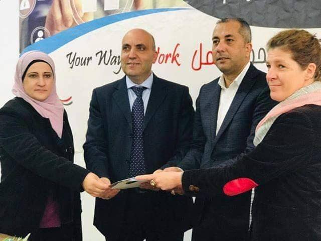 افتتاح ركن التشغيل في غرفة تجارة وصناعة محافظة سلفيت