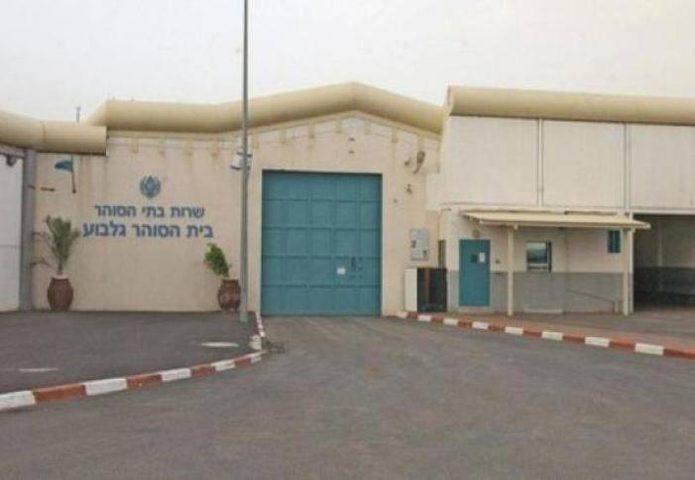 منع أهالي أسرى حماس من الزيارة في سجن جلبوع