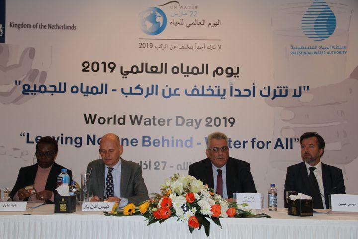 الاحتفال بيوم المياه العالمي في مدينة رام الله