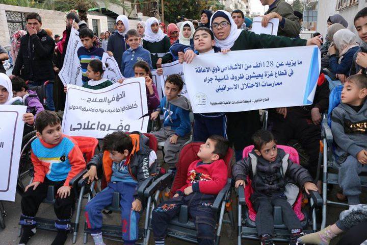 تعليق العمل بمراكز تأهيل ذوي الإعاقة بمخيمات غزة لممارسات الأونرو
