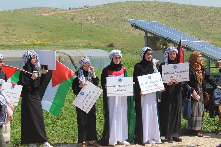 وقفة تضامنية لدعم صمود أهالي الأغوار الشمالية ضد الاحتلال