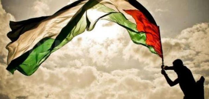 """مدرسة """"ابن سينا"""" الفلسطينية في صوفيا تحيي ذكرى يوم الأرض الخالد"""