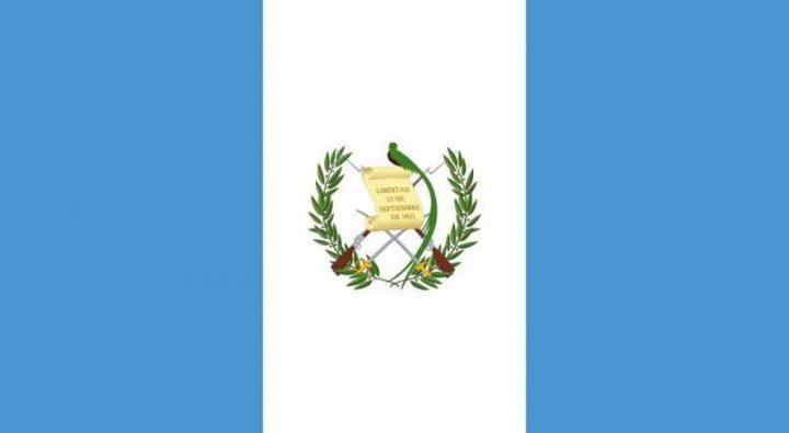 مقتل 32 شخصاً وإصابة العشرات بحادث دهس جماعي في غواتيمالا