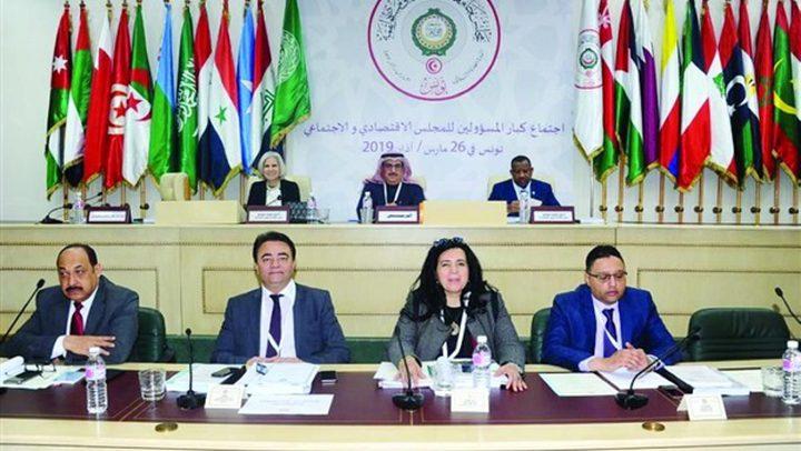 انطلاق اجتماع المجلس الاقتصادي والاجتماعي الوزاري للقمة العربية