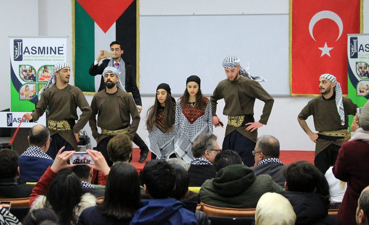 """بحضور سفير فلسطين.. مدارس الياسمين باسطنبول تُحيي """"يوم الأرض"""""""