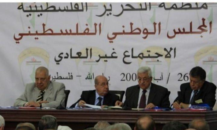 المجلس الوطني يطالب القمة العربية بمواجهة قرارات ترامب