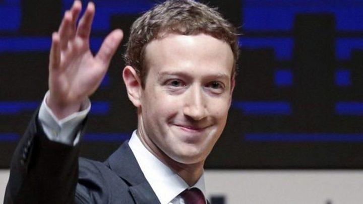فيس بوك يحذف منشورات مارك زوكربيرج