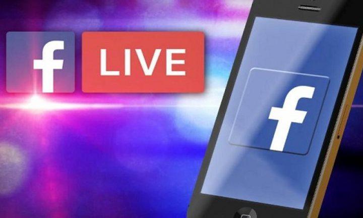 فيس بوك يستعد لفرض قيود جديدة على بث الـLive