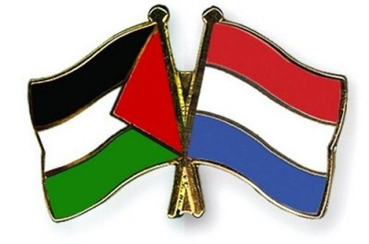 سفارة فلسطين لدى هولندا تحيي ذكرى يوم الأرض