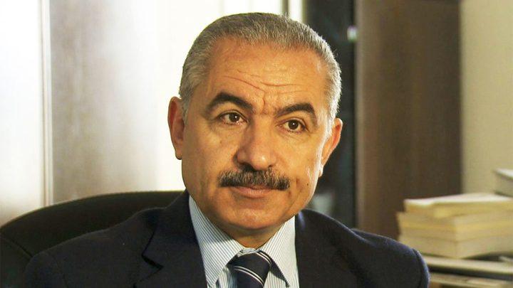 اشتية: خطاب الرئيس حدّد أولويات العمل العربي لحماية القدس والقضية