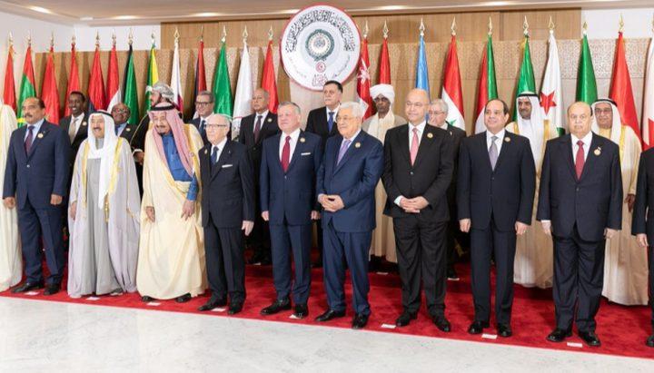 البيان الختامي لقمة تونس يؤكد على مركزية القضية الفلسطينية للعرب