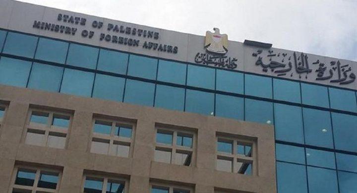 الخارجية: تشجيع إدارة ترمب للاستيطان يؤكد معاداتها للسلام ومرجع