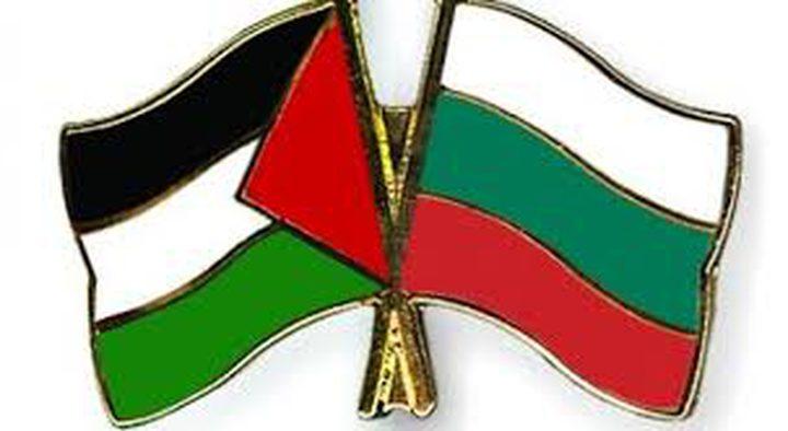 بلغاريا تجدد موقفها الداعم لتطبيق حل الدولتين