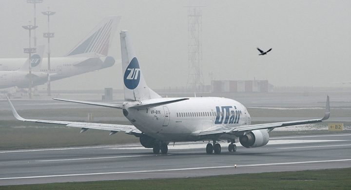 شركات طيران أمريكية تتعرض لتوقف مفاجئ في أنظمتها الإلكترونية