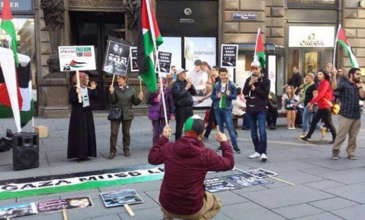 الجالية الفلسطينية في النمسا تحيي الذكرى الـ43 ليوم الأرض