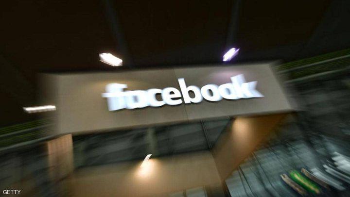 فيسبوك تفسر سبب ظهور منشورات دون غيرها