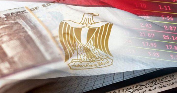 مصر تريد 55 مليار دولار في 5 سنوات