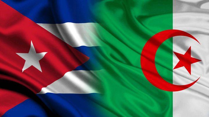 أزمة الجزائر تهدد كوبا