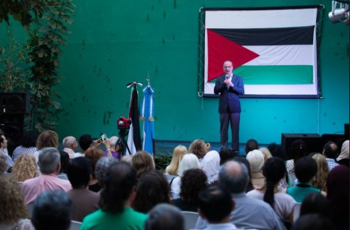 سفارة دولة فلسطين لدى كولومبيا تحيي ذكرى يوم الأرض
