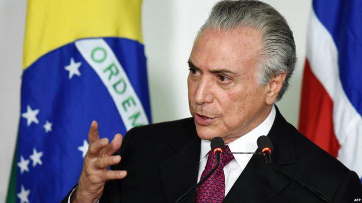 رئيس المعارضة البرازيلي يعلن رفضه لتصريحات رئيس بلاده بحق القدس