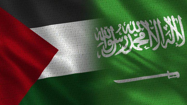السعودية تدعم الموازنة الفلسطينية بـ 40 مليون دولار