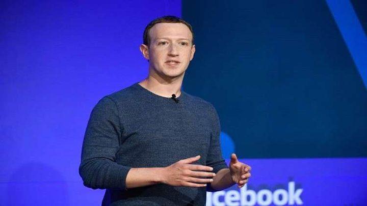 """غموض يحيط باختفاء منشورات زوكربيرغ من """"فيسبوك"""""""