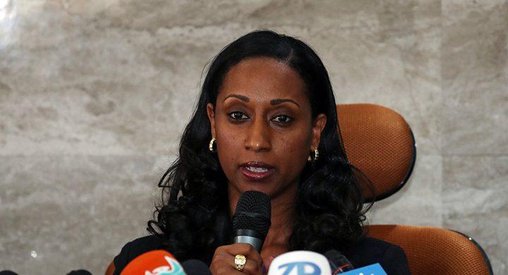 إثيوبيا تعلن أول تقرير لها حول الطائرة المنكوبة