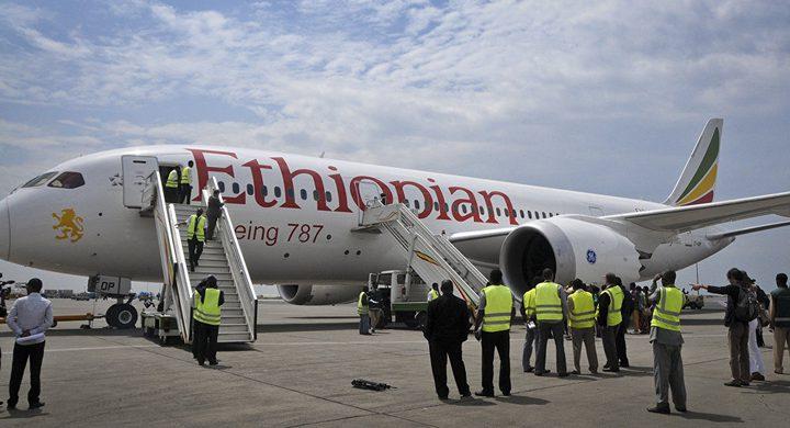 """أول تقرير رسمي عن الطائرة الإثيوبية المنكوبة يكشف """"الخلل"""""""
